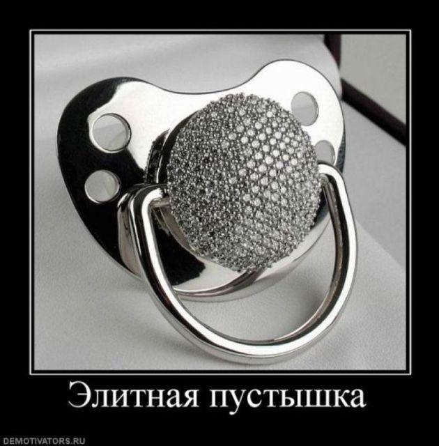 Соски ру онлайн 10 фотография