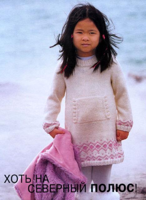 Платье вязанное спицами теплое для девочки без регистрации