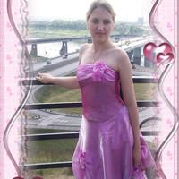 Исакова Татьяна