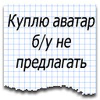 ДонорОргазмов