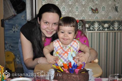 Дашуля празднует свой 2 год!