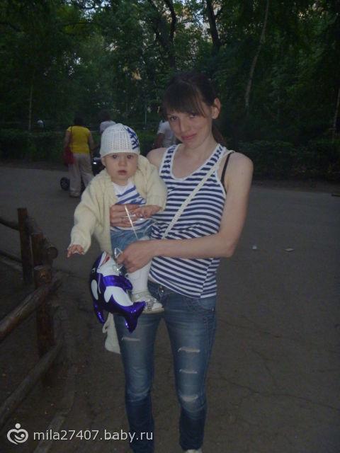 прогулка в парке…