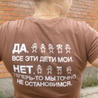4D-МАМКА
