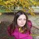 Маришка