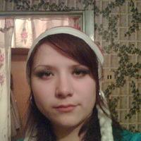 Беликова Татьяна