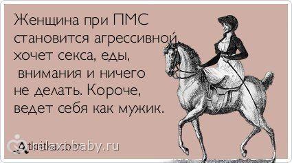 немного позитива =)