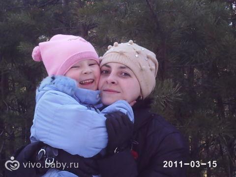 вот оно - счастье))))))